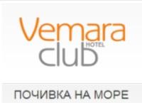 vemara club